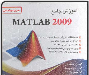 201101051521141290955262